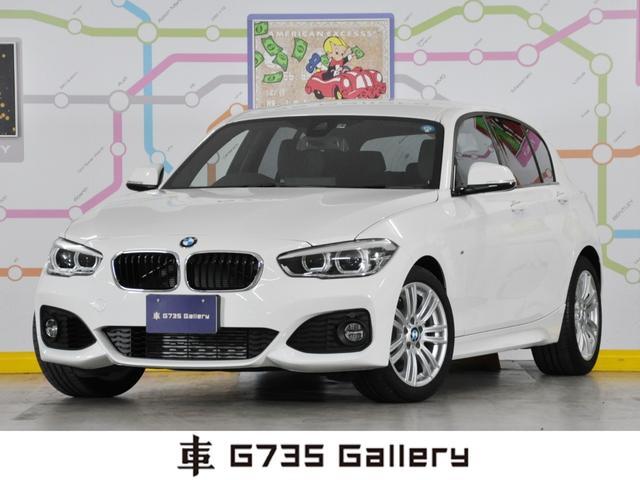 BMW 1シリーズ 118i Mスポーツ ドライビングアシスト ...