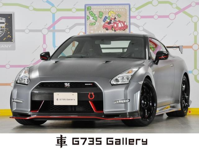 日産 GT−R ニスモ 希少ボディカラー ワンオーナー (検2.9)