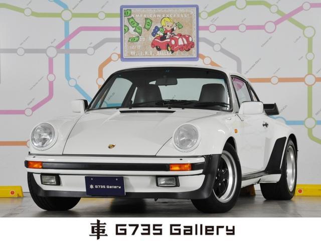 ポルシェ 911 911ターボ 3.3 スライディングルーフ E...