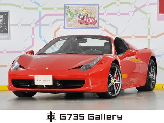 「フェラーリ」「フェラーリ」「クーペ」「東京都」の中古車