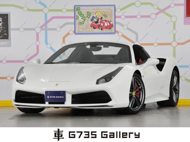 「フェラーリ」「フェラーリ 488スパイダー」「オープンカー」「東京都」の中古車