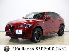 アルファロメオ ステルヴィオクアドリフォリオ 有償ボディカラー 新車保証期間 1オーナー