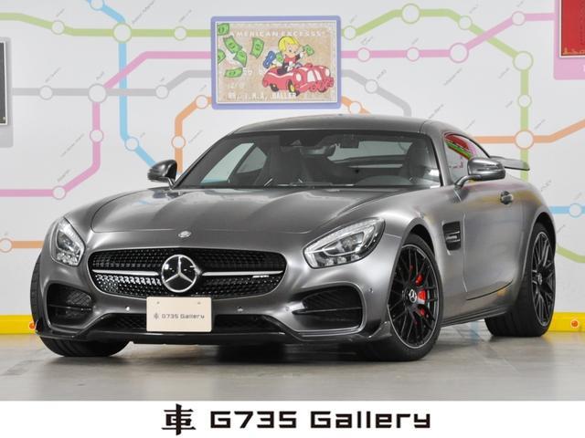 「その他」「メルセデスAMG GT」「クーペ」「東京都」の中古車