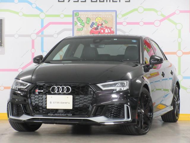 「アウディ」「アウディ RS3」「セダン」「東京都」の中古車