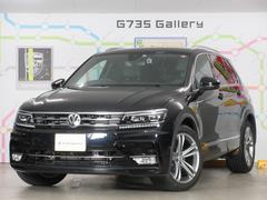 VW ティグアンTSI Rライン アクティブインフォディスプレイ 1オーナー