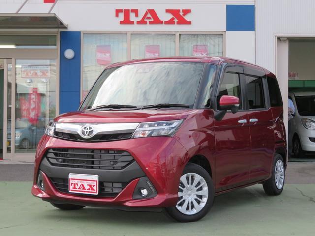 トヨタ G 純正ナビTV・バックカメラ・ETC・ドラレコ・Bluetooth・LEDライト・両側電動スライドドア・クルーズコントロール・禁煙車