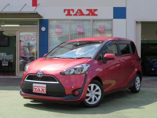 トヨタ ハイブリッドG ナビTV・Bluetooth・バックカメラ・ETC・両側電動スライドドア・シートヒーター・禁煙車