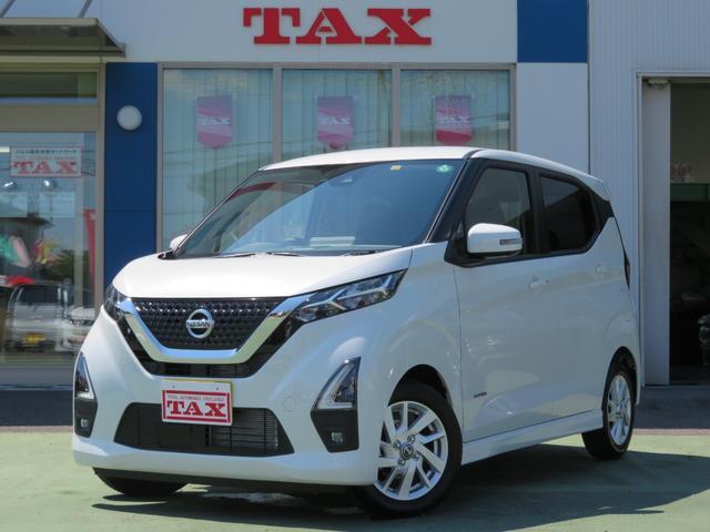 日産 ハイウェイスター X 当社展示車・9インチナビTV・アラウンドビューモニター・Bluetooth・SOSコール・LEDライト