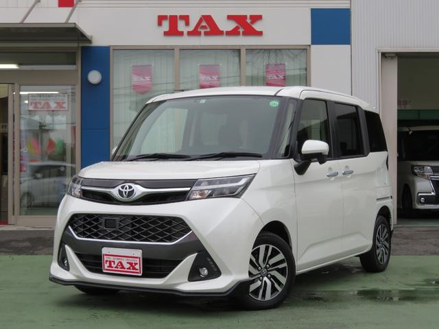 トヨタ カスタムG Bluetooth対応純正ナビ・バックカメラ・ETC・両側電動スライドドア・クルーズコントロール・禁煙車