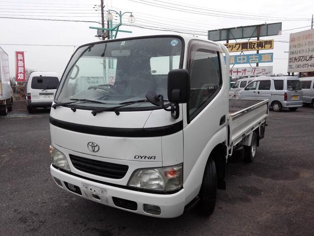 トヨタ ダイナトラック ETC付