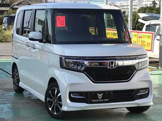 ホンダ G・EXホンダセンシング・当社代車使用・社外ナビ