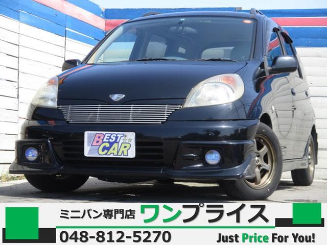 トヨタ G CD再生 キーレス 社外マフラー 14AW