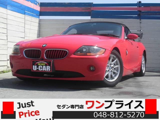 BMW 2.5i オープン 地デジ HDD DVD Bカメ 純正AW