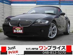 BMW Z42.2i 電動オープンETC キーレス 純正AW