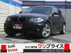 BMW118i HDD 地デジ Bカメ DVD キーレス 純正AW