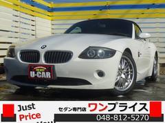 BMW Z42.5i 電動オープン キーレス 純正AW ETC