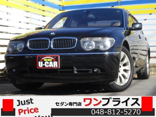BMW 760Li 革 シートヒーター HID キーレス