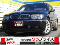 BMW760Li 革 シートヒーター HID キーレス