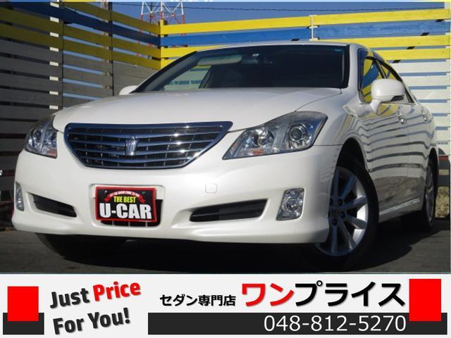トヨタ ロイヤルサルーン HDD Bカメ テレビ ETC Sキー