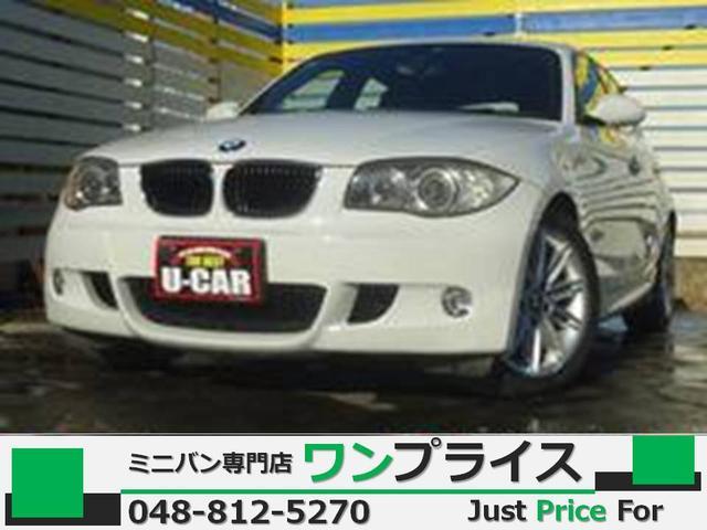 BMW 116i ハーフレザー ETC HDD DVD キーレス