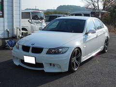 BMW323i ハイラインパッケージ
