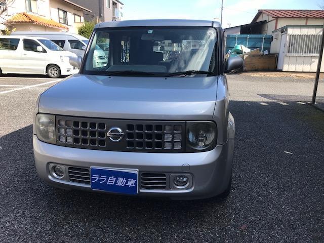 日産 SX 70th-II