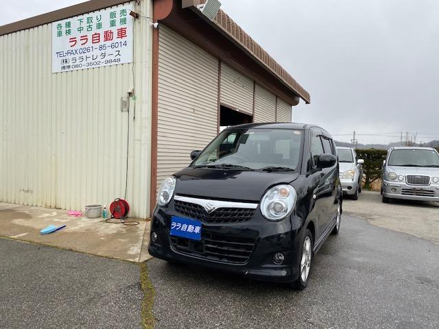 「スズキ」「MRワゴン」「コンパクトカー」「長野県」の中古車