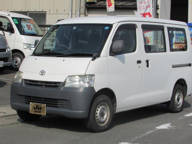 トヨタ DX 集中ドアロック 取説 保証書