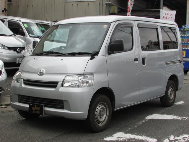 タウンエースバン(トヨタ) GL 中古車画像