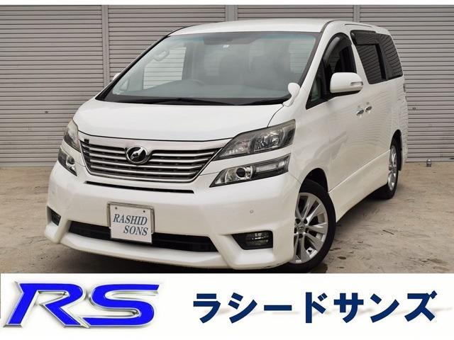 トヨタ 2.4Z HDDナビ 自動ドア 地デジ スマートキー