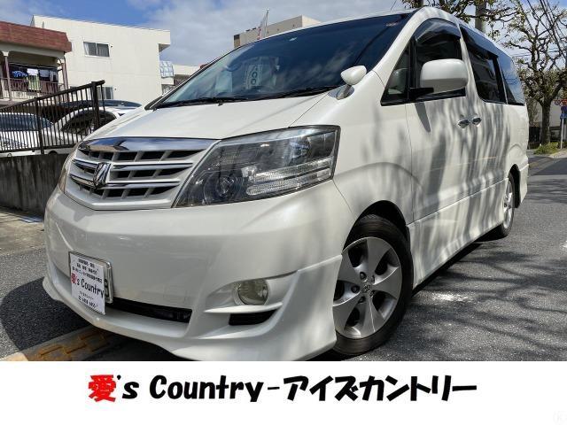 トヨタ AS両側パワスラ純正HDDナビリアモニター走行無制限保証付