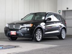 BMW X3xDrive 20i 左ハンドル