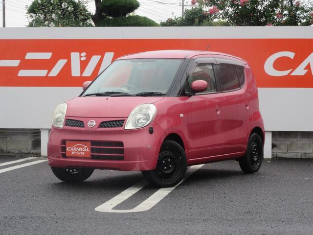 S オーディオレス キーレス 軽自動車(1枚目)