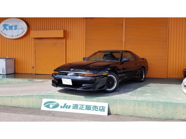 トヨタ 2.0GTツインターボ ワイド