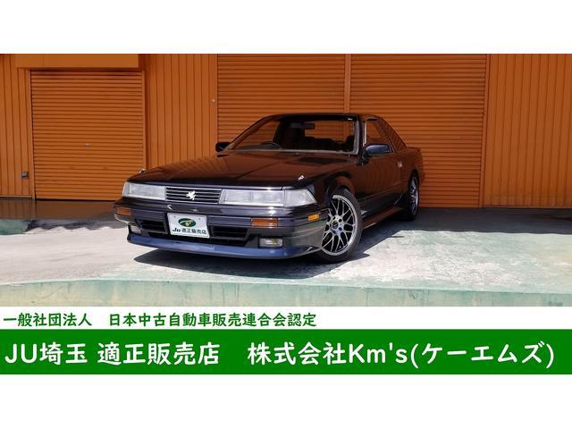 トヨタ ソアラ 2.0GT-ツインターボL 純正フルエアロ 純正サンルーフ 保証付