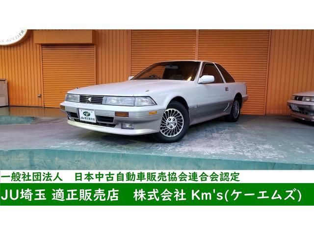 トヨタ 3.0GT フルエアロ タイミングベルト交換済 保証付