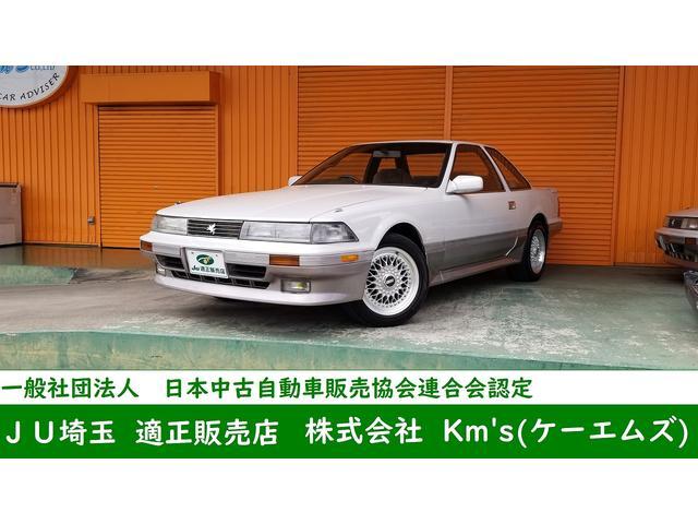 トヨタ 2.0GT-ツインターボL 純正フルエアロ 保証付