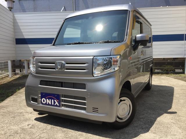 ホンダ N-VAN L・センシング ナビ装着PKG 社外7型ナビ・1セグ ETC