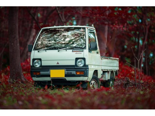 三菱 ベースグレード みんな大好き4WD 4MT