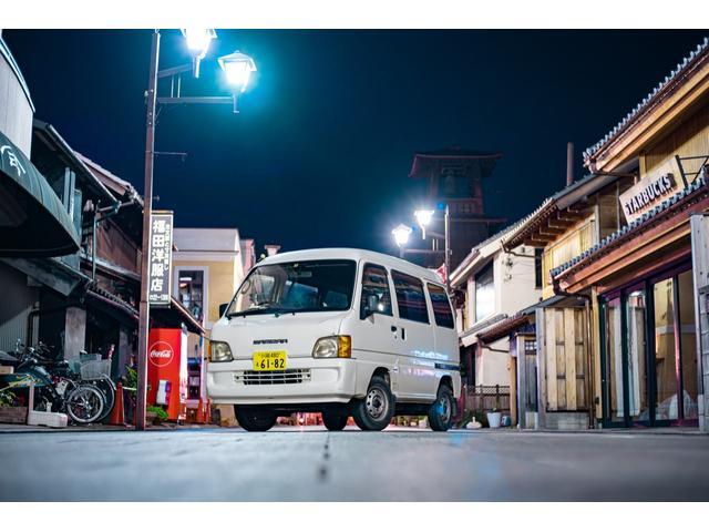 「スバル」「サンバーバン」「軽自動車」「埼玉県」の中古車