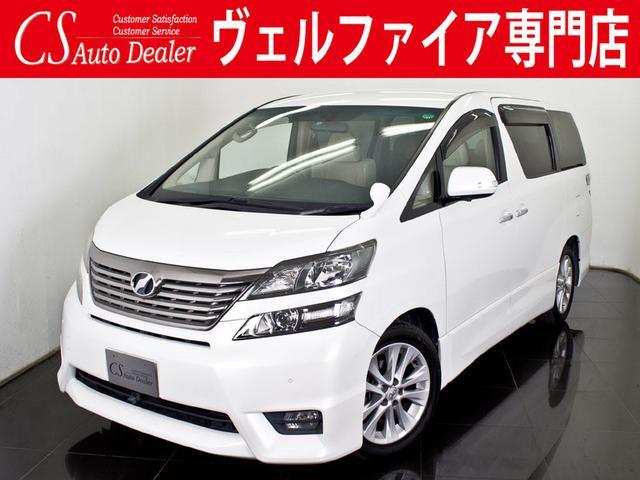 トヨタ 3.5Z G-ED システムC 本革 HDD 両側自動ドア