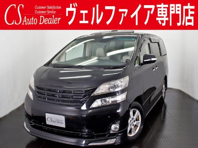 トヨタ 3.5V-L 本革 サンルーフ システムコンソール 4WD