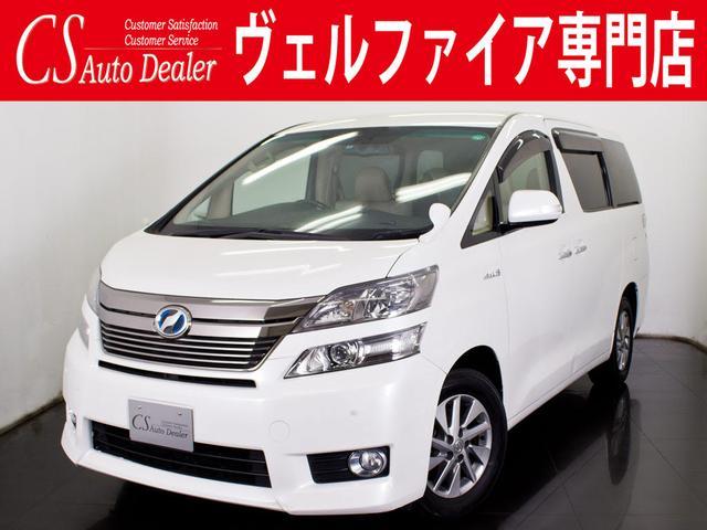 トヨタ HV-V HDD メーカーナビ 両自 リアモニタ コンビハン