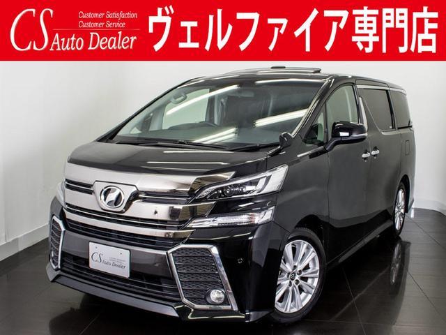 トヨタ 2.5Z-A 禁煙1オナ SR リアモニター ロングSシート