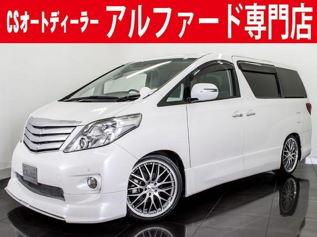 トヨタ 350S 新品20AW 両自ドア リアモニター クルコン