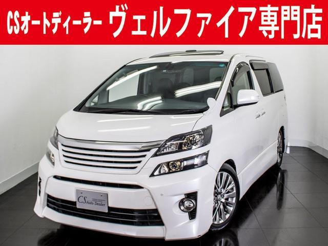 トヨタ 3.5Z ゴールデンアイズII 1オナ SR リアモニター