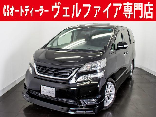 トヨタ 3.5Z Gエディション サンルーフ リアモニター両自ドア