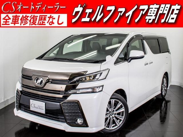 トヨタ 2.5Z Aエディション ゴールデンアイズ SDナビ ETC
