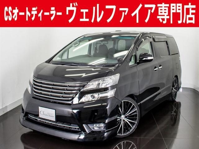 トヨタ 2.4Z プラチナムセレクション サンルーフ 両自ドア