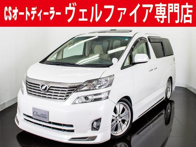 トヨタ 2.4V